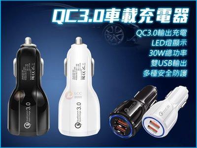 QC3.0車載高速充電器 3.1A高速...