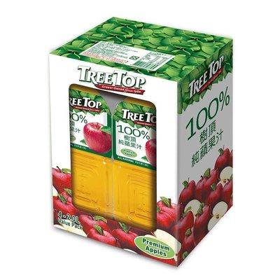 下標先詢問 Tree Top 蘋果汁 2公升 X 4入 COSTCO好市多代購