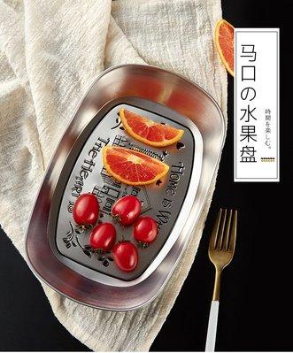 日式盤子拖盤鐵盤 復古zakka點心盤糖果盤零食盤馬口鐵收納盤(任選4個)_☆找好物FINDGOODS☆