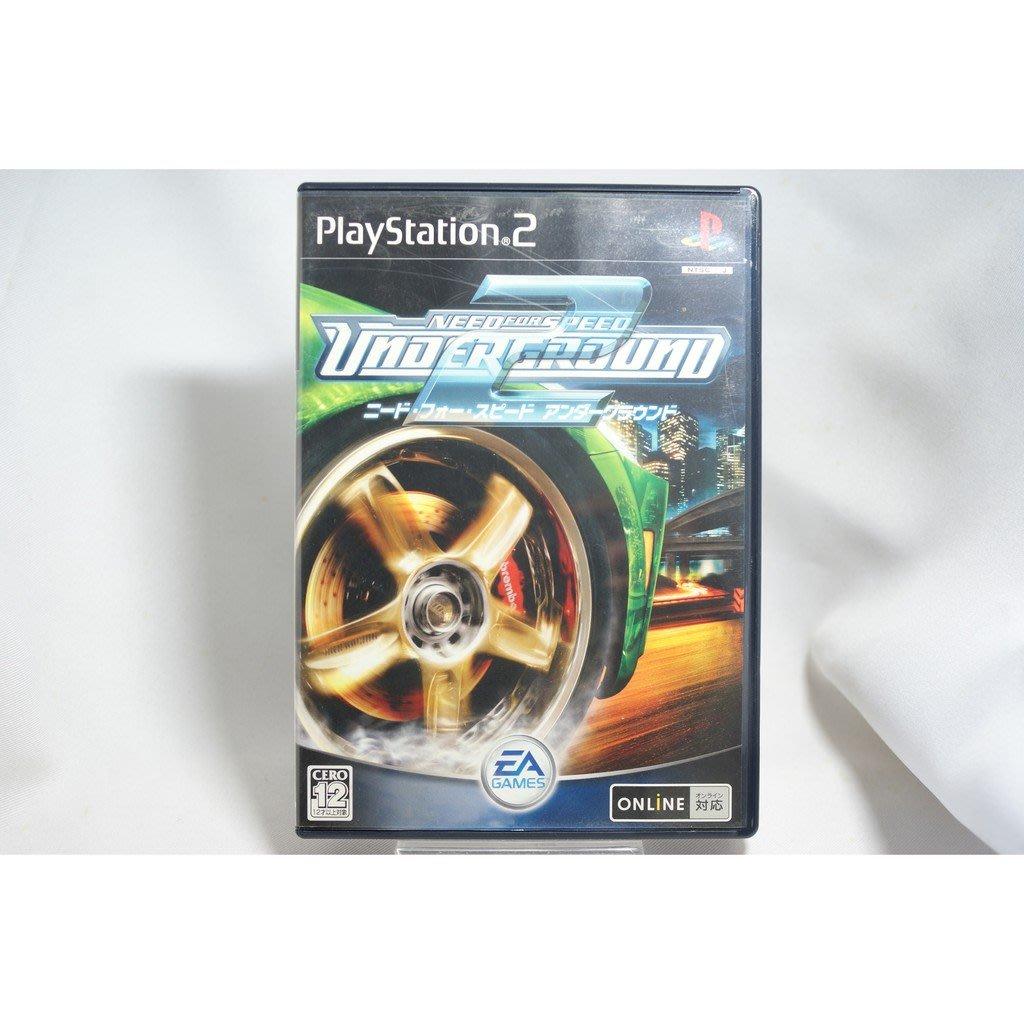 [耀西]二手 純日版 SONY PS2 極速快感:飆風再起 2 Need for Speed Underground 2