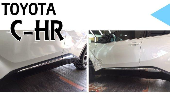 小傑車燈精品--全新 TOYOTA CHR 17 2017年 鍍鉻 車身飾條 CHR車門飾條