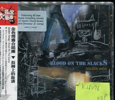 *真音樂* GOLDEN SMOG / BLOOD ON THE SLACKS 全新 K28076