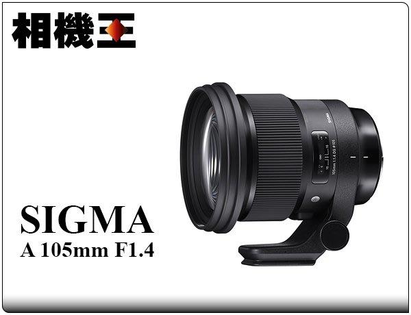 ☆相機王☆Sigma A 105mm F1.4 DG HSM Art〔Canon版〕公司貨【接受預訂】5