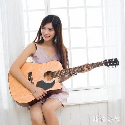 吉他 初學入門民謠新手練習樂器學生吉他 ZB701
