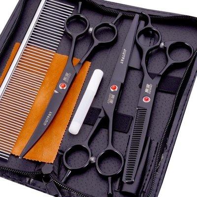 寵物剪刀 美容剪毛狗狗泰迪修毛剪牙剪彎剪7寸專業工具彩色剪套裝 【粉紅記憶】