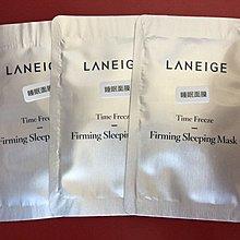 Laneige 凝止時空緊緻睡眠面膜 Time Freeze Firming Sleeping Mask sample 試用裝 $10買曬3包 包平郵