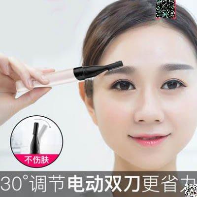 【電動修刮眉刀-13*1.4*1.1cm-1套/組】剃眉去雜毛雙面刀頭45度擺動(不含電池)-7701015