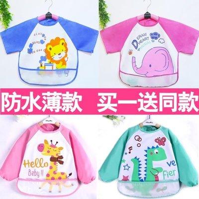 寶寶罩衣夏季薄款防水男童長袖女孩小孩兒童吃飯圍兜嬰兒0-3歲穿