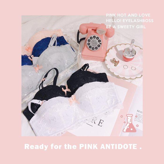 #粉紅解藥-半杯小可愛式 下厚上薄 成套內衣