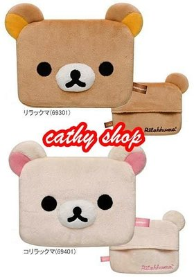 *凱西小舖*日本進口正版SAN-X Rilakkuma懶懶熊/懶熊妹/小雞面紙收納包*3選1