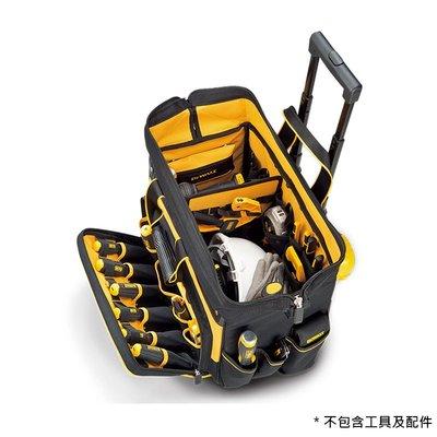 *久聯五金* DEWALT 得偉 DWST82929 多功能移動式收納工具袋 (無工具)