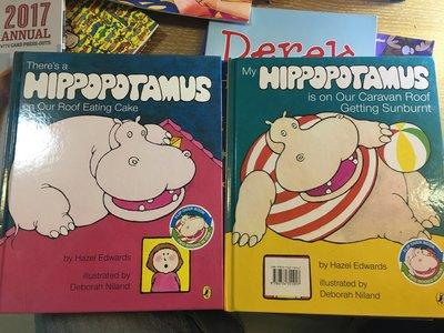 2本合訂 My Hippopotamus There's a Hippopotamus 名家必讀繪本