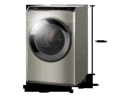 Panasonic NA-V160HDH目錄歡迎來電議價~特價中