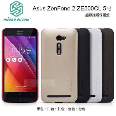 s日光通訊@NILLKIN原廠 Asus ZenFone 2 ZE500CL5吋超級護盾手機殼 磨砂保護殼背蓋