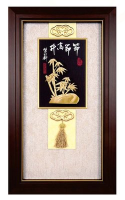 『府城畫廊-台灣工藝品』竹雕-節節高昇-34x60-(立體裱框,高質感掛匾)-請看關於我聯繫-H02-12