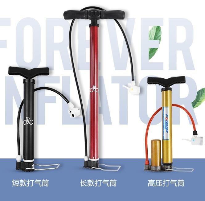 打氣筒腳踏車高壓家用便攜小電動