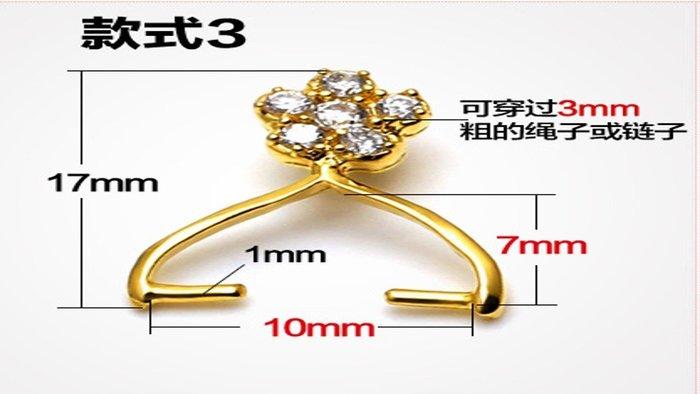 16S1A19款式3-P416玉器水晶圓珠扣頭925銀 轉運珠路路通橫孔左右孔夾扣 diy吊墜扣