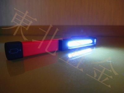 附發票 [東北五金] 8LED 筆型工作燈.超亮白光.LED筆燈.手電筒.工作燈.維修燈.迷你型警示燈.特價優惠中!