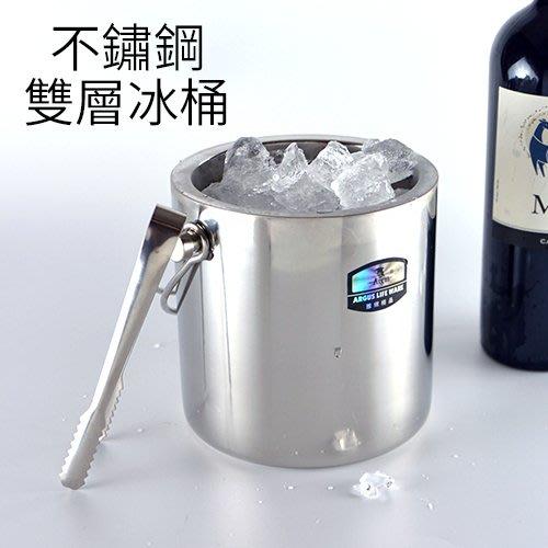 【雅緻14CM不銹鋼雙層冰桶】不鏽鋼冰桶/酒桶/紅酒桶/冰粒桶/雙層[金生活]