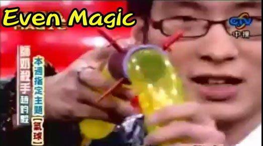 【意凡魔術小舖】大魔競 趙鈞毅表演過 穿越氣球魔術 刺不破的氣球 魔法針穿氣球