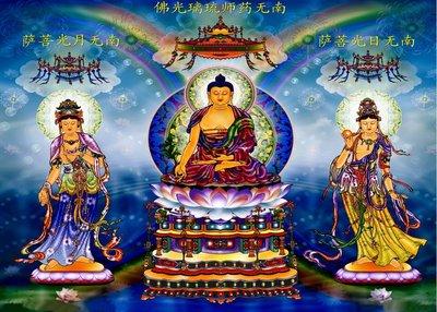 唐卡 佛教 佛像 轉運開光結緣純手工密宗藥師佛東方三圣日月光菩薩畫像  相紙雙面塑封