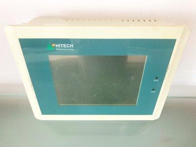 行家馬克 工控 工業設備 HITECH PWS1711-CTN 人機介面 人機互動介面 觸控螢幕 中古品 買賣維修