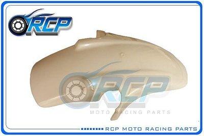 RCP CB250 HORNET 250 CB 250 1996~2010 前土除 現貨