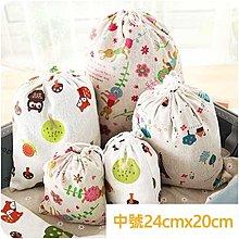 【可愛村】棉麻感旅行收納束口袋 中號 24x20cm 束口袋 包包收納袋 收納袋