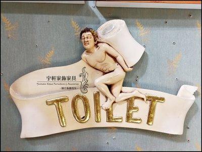 特色裸男紙巾捲TOILET化妝室洗手間廁所WC單面吊牌掛牌指示牌告示牌吸睛壁掛民宿客房飯店別墅 ♖花蓮宇軒家飾家具♖