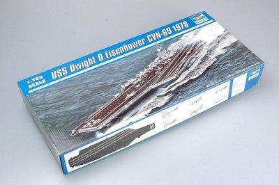 現貨 1/700 TRUMPETER 美國海軍 艾森豪威爾號 航空母艦 CVN-69 1978 05753