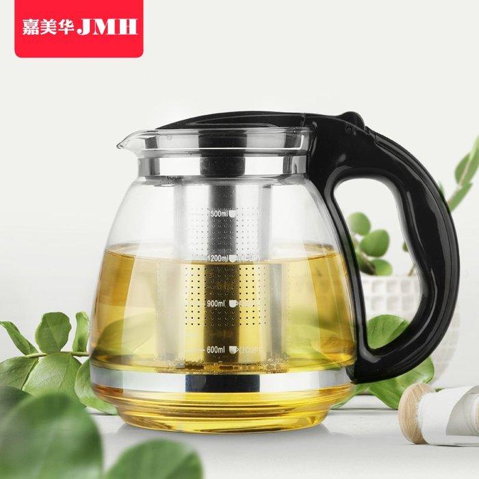 玻璃茶壺茶具耐高溫單壺茶水分離過濾杯大容量加厚耐熱沖泡茶水壺