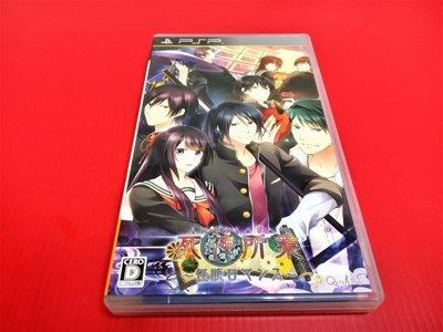 ㊣大和魂電玩㊣ PSP 死神所業怪談羅曼史{日版}編號:W5-1---掌上型懷舊遊戲