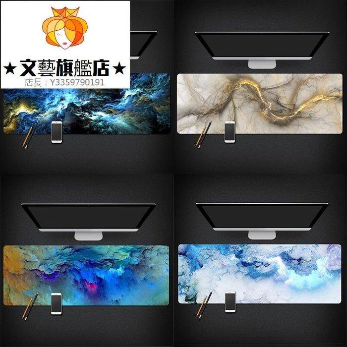 預售款-WYQJD-色彩斑斕 天然鼠標墊超大防水鎖邊游戲鼠標墊電腦鍵盤防滑桌墊*優先推薦