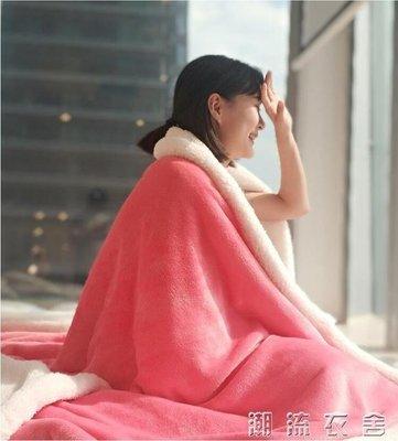 加厚法萊絨毛毯秋冬法蘭絨雙層毯子小冬季保暖午睡羊羔絨珊瑚絨毯YXS