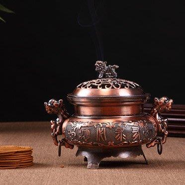 香薰爐  鋅合金鍍銅金屬香爐貔貅香爐蓮花香爐道擺件