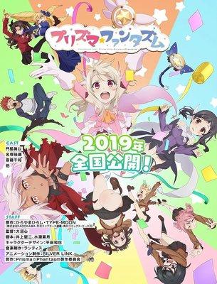 ☆買一送一☆2019十月新番 魔法少女伊莉雅 Prisma☆Phantasm OVA全集DVD