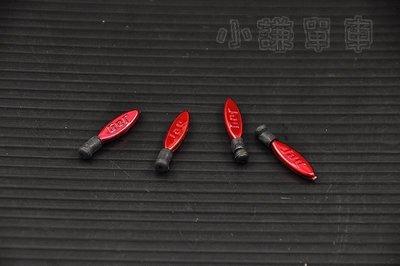 【小謙單車】全新jagwire 小天使免工具線尾套,適用剎車與變速(可重複使用),紅色-四入