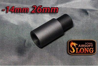 ALUMINUM OUTER BARREL caliber :-14mm length :26mm  SL00341 黑