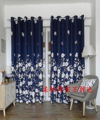 ☆☆☆-定制窗簾短簾半簾飄窗客廳臥室-DDM
