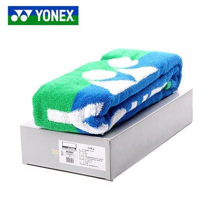 Ψ 山水體育用品店 Ψ【YONEX 配件】YY AC 705 WEX 運動毛巾 運動浴巾 羽球網球相關產品