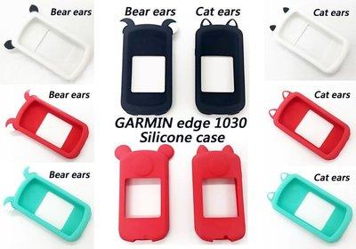 Garmin edge 1030 1030PLUS 貓耳保護套送您軟式保護貼 保護套 矽膠套 果凍套