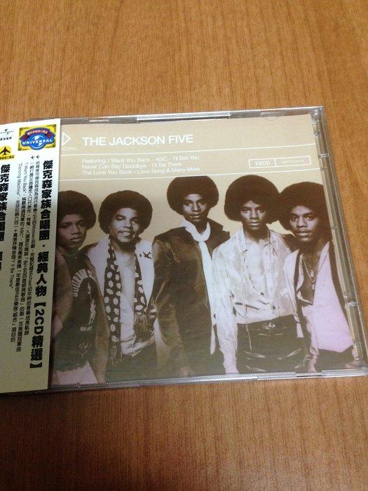 (絶版) THE JACKSON FIVE 麥可傑克森 MICHAEL JACKSON