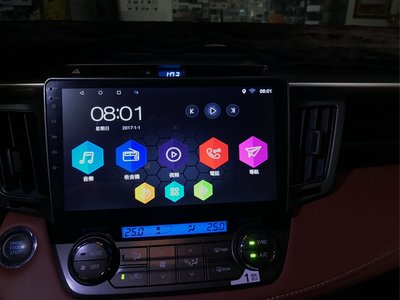 Toyota RAV4 10吋專用安卓影音導航系統機