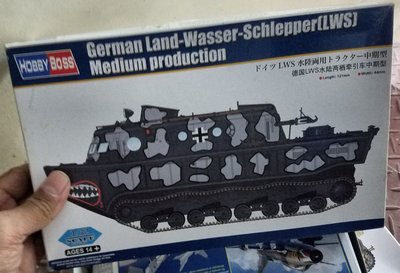 Hobbyboss-小號手-82919-1/72- German- LWS-Medium -加3元-M-250