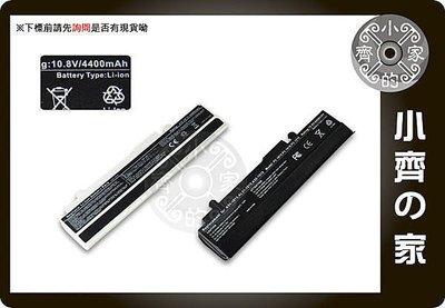 Asus EPC Eee pc 1215 1215P 1215T VX6&A31-1015 1015 電池 小齊的家 新北市