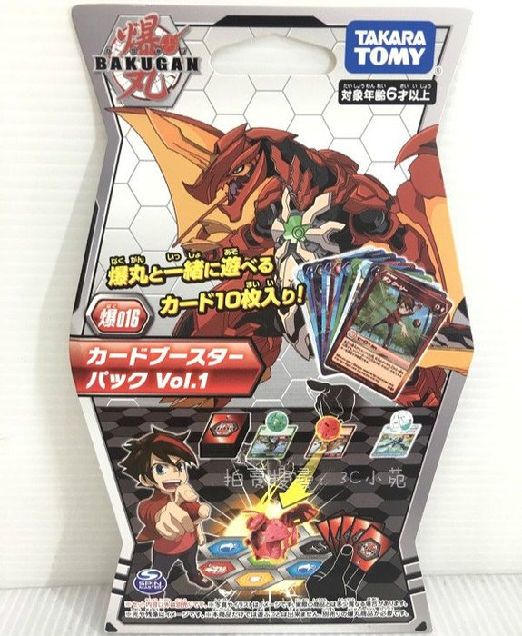 【HAHA小站】BK12480 麗嬰 日本 多美 TOMY 爆丸 BP-016 爆丸卡片補充包VOL.01 卡片 玩具