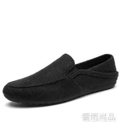 秋季懶人休閒一腳蹬男鞋子透氣亞麻布鞋男...