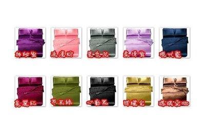 【四季戀寢具】【人造絲緞枕頭套】隨機出貨.美式信封枕頭套1入/單件/美式信封枕套