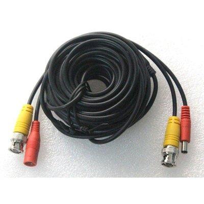 【俗俗賣3C】15M 15米 懶人線 電源+影像 二合一 BNC+DC DIY施工 DVR監視器 另賣 5米 10米 20米 25米 30米 40米 50米