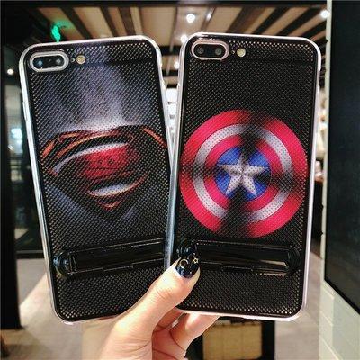 iphone X 8 7 6S 6 PLUS 手机壳 透气网壳 清凉夏日 黑超人盾牌 支架功能 全包防摔 保护套 外壳
